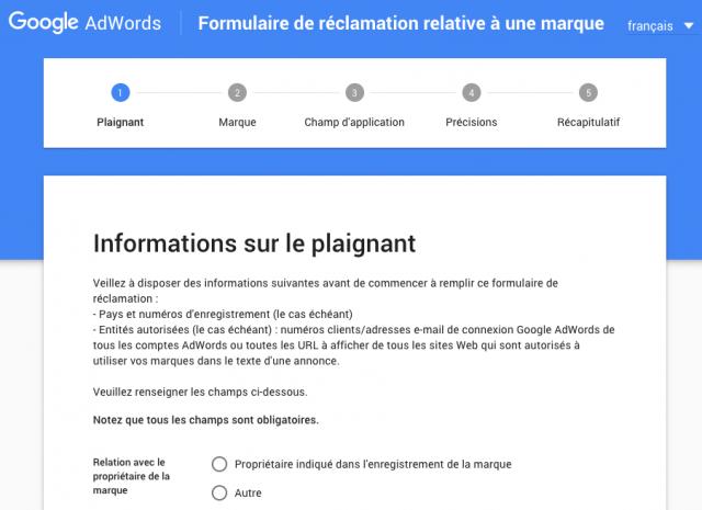 AdWords: réclamation marque