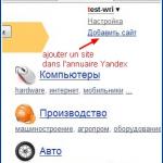 Conseils référencement Yandex.ru