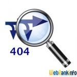 Profiter des erreurs 404 pour obtenir des backlinks