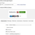 Tutoriel : ajouter un badge pour promouvoir une page pro Google+