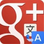 La traduction automatique des posts disponible sur Google+