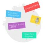 Crawl Google des pages géolocalisées dynamiquement