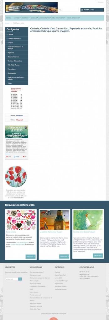 Page au contenu central vide
