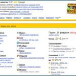 Yandex: tour d'horizon du moteur n°1 en Russie