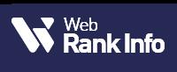 Logo Blanc WRI