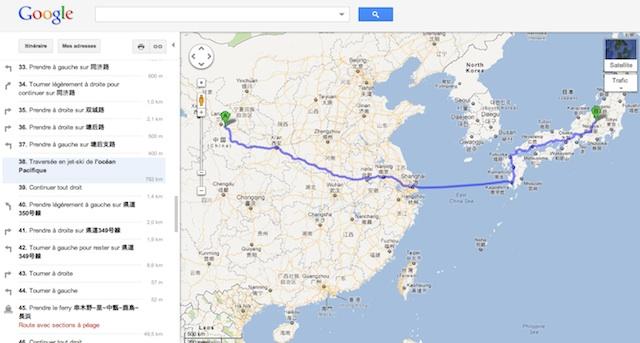 Easter egg Google Maps jetski