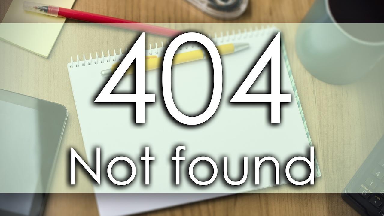 Page d'erreur 404