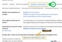 Ajout d'une adresse mail supplémentaire dans Gmail