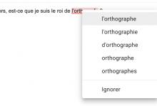 Vérifier l'orthographe dans Gmail
