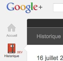 Google+ Historique