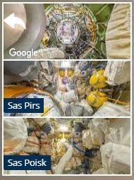 ISS 360: sous-sous-menu
