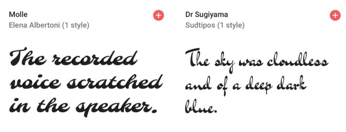 Typographies déconseillées
