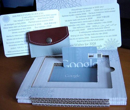 Le cadeau de Noël 2007 de Google AdSense