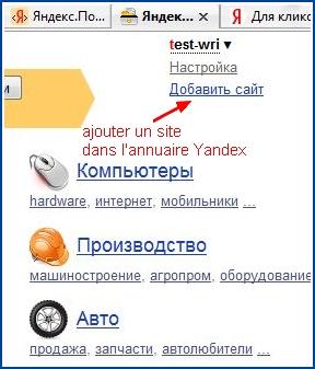 Annuaire yaca.yandex.ru